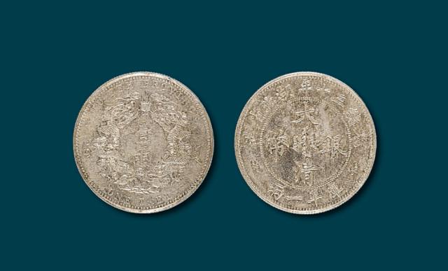湖北省造大清银币库平一两小字版银币一枚
