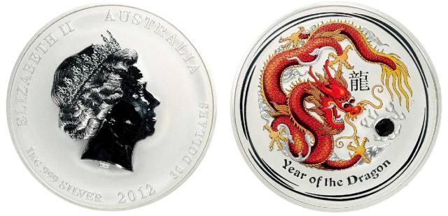 澳大利亚生肖龙1公斤银币