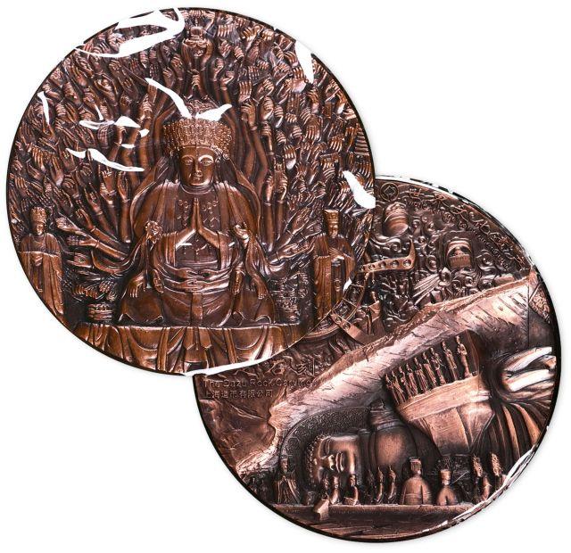 2012年世界文化遗产系列之大足石刻(第一组)大铜章,原盒装、附证书NO.1748。直径99mm,发行量2000枚。