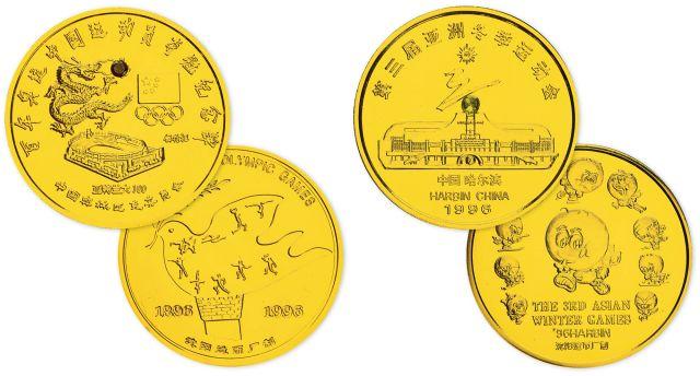 1996年百年奥运中国运动员夺冠纪念章。直径80mm。沈阳造币厂铸造。1996年第三届亚洲冬季运动会纪念章。直径80mm。沈阳造币厂铸造。共二枚。