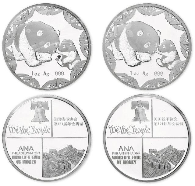 2012年1盎司美国钱币协会第121届年会费城纪念银章二枚,原盒装、附证书NO.1603、NO.1604。均为直径40mm,成色99.9%,发行量10000枚。