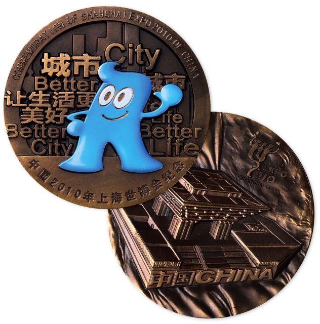 2010年上海世博会中国馆纪念大铜章,原盒装、附证书NO.26。直径80mm,发行量5000枚。