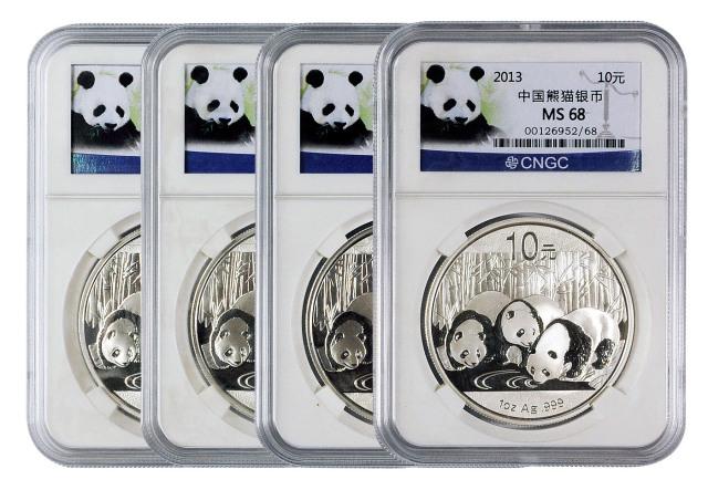 熊猫1盎司纪念银币4枚
