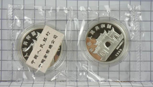 1999年观音1OZ渡金银币2枚 2连号 附証