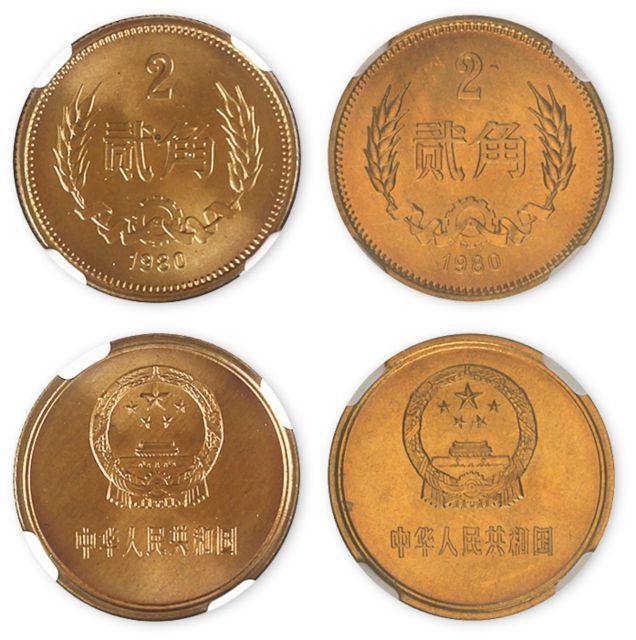 1980年贰角长城流通币二枚,均为NGC MS65。直径23mm。