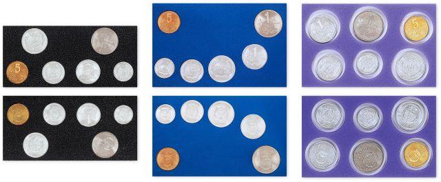 1991年普制流通币二套,原盒、不同包装。1992年精制流通币一套,原盒装、附证书NO.055618。