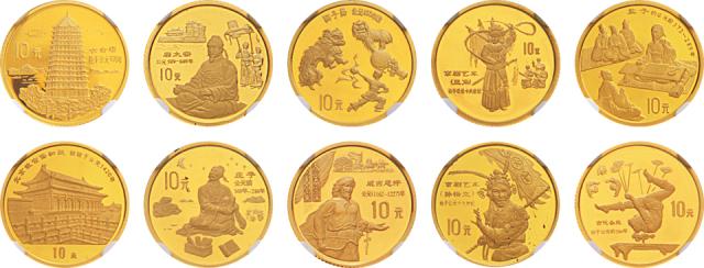 1995年、1997年1/10盎司传统文化第一组、第二组金币,二套共十枚,一枚狮子舞NGC PF70 UC,其他全部NGC PF69 UC。十枚均为面值10元,直径18mm。其中第一组计划发行量均为2