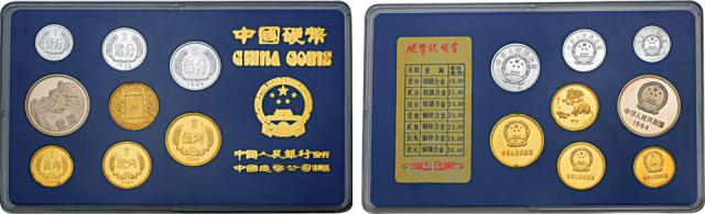 1984年中国精製流通币一套,发行量5750套。