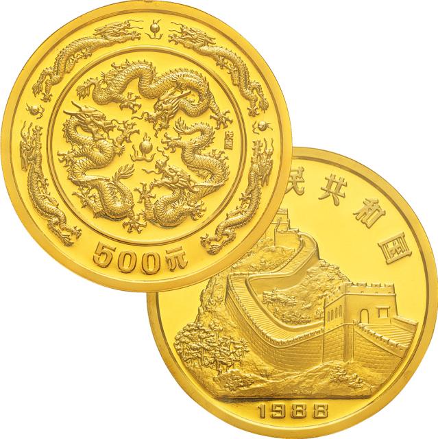 1988年5盎司戊辰龙年生肖金币,NGC PF69 UC。面值500元,直径60mm,成色99.9%,发行l量2400枚 。