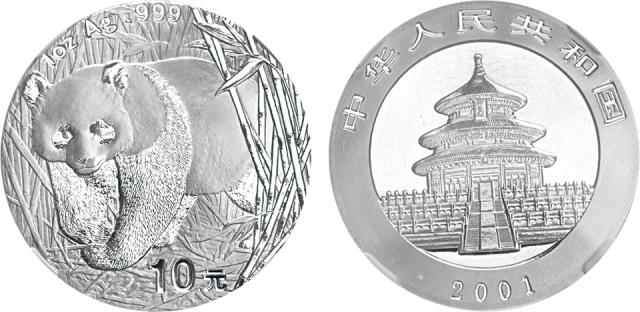 2001年1盎司熊猫普制银币,NGC MS68。面值10元,直径40mm,成色99.9%,发行量250000枚。