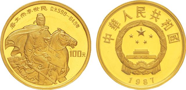 1987年1/3盎司中国杰出历史人物(第四组)金币,原盒装、NGC PF69 UC。面值100元,直径23mm,成色91.6%,发行量5854枚。金币背面图案为