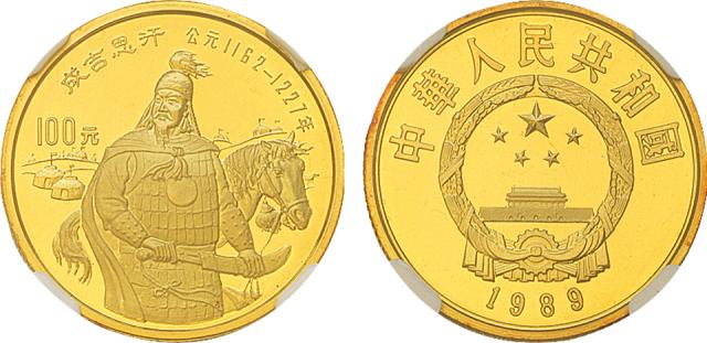 1989年1/3盎司中国杰出历史人物(第六组)金币,NGC PF69 UC。面值100元,直径23mm,成色91.6%,发行量4204枚。