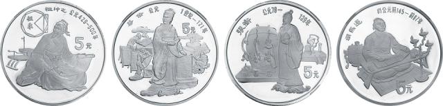 1986年22克中国杰出历史人物(第三组)银币四枚,NGC PF70 UC。均为面值5元,直径36mm,成色90%,发行量14572枚。