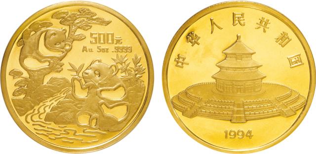 1994年5盎司熊猫金币,附证书NO.00001,NGC PF69 UC。面值500元,直径60mm,成色99.9%,发行量86枚。是我国第一枚成色99.99%