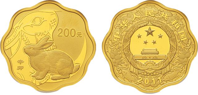 2011年1/2盎司辛卯兔年生肖梅花形金币,NGC PF69 UC。面值200元,直径27mm,成色99.9%,发行量为8000枚。