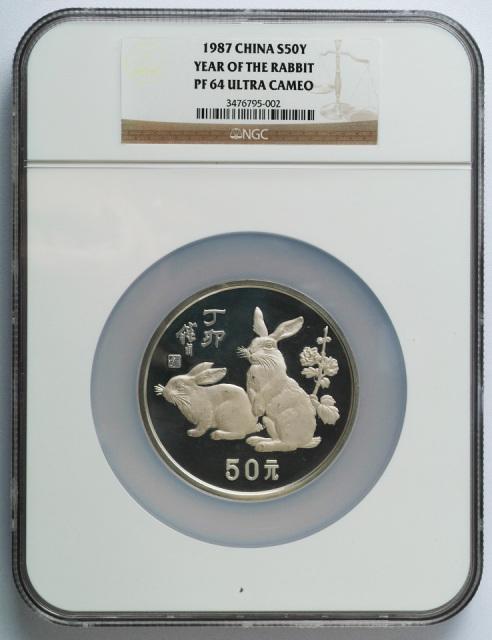 1987年兔年5盎司生肖银币一枚,发行量:4000枚,NGC鉴定评级PF64