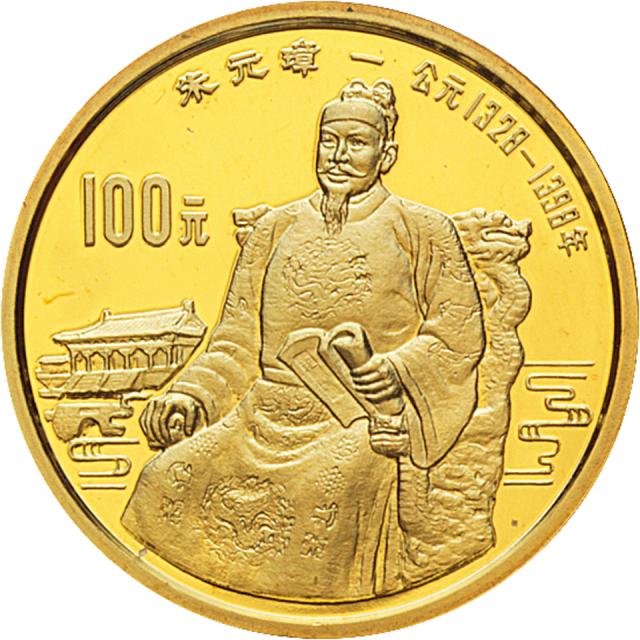 1990年历史人物(七)朱元璋1/3盎司金币一枚,带海外版证书