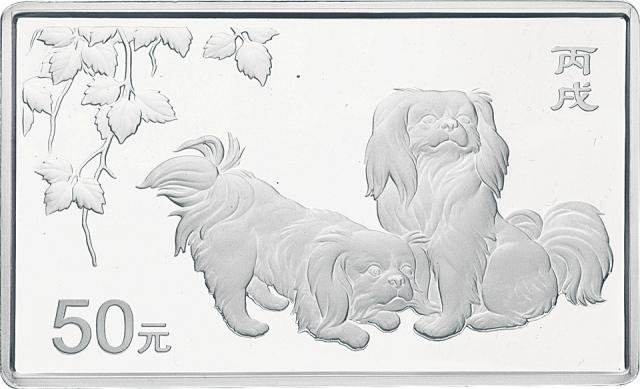 2006年狗5盎司方形银币一枚,原盒,原证