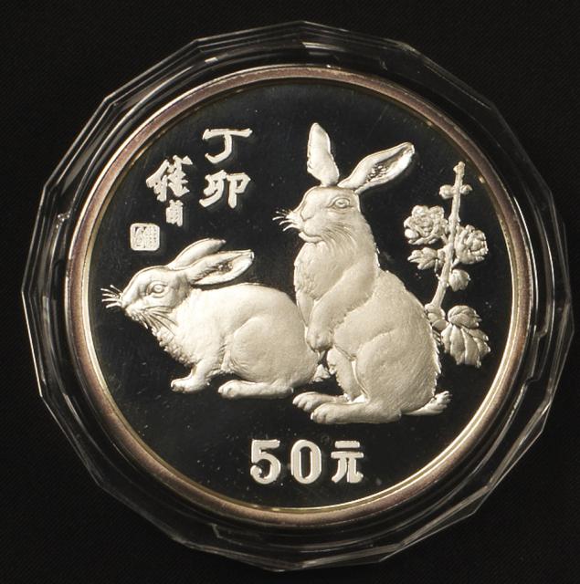 1987年5盎司兔年銀幣一枚,共發行4000枚,带盒