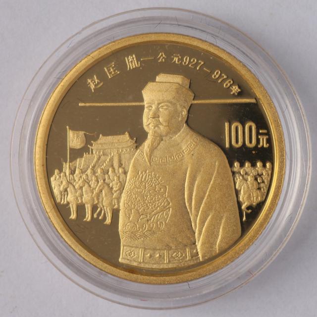 1988年中国杰出历史人物1/3盎司金币(赵匡胤)一枚,发行量:3104枚,带证书