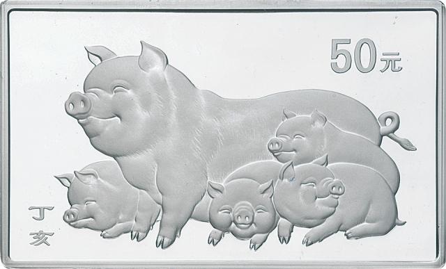 2007年猪5盎司方形银币一枚,原盒,原证