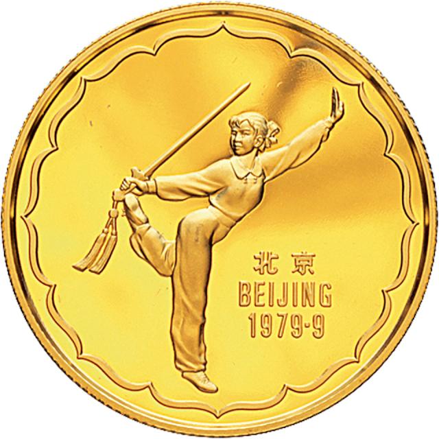 1979年四运会纪念章,一金,三银,附证书