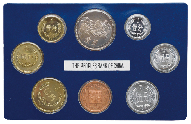 1981年中国流通精制套币一册,保存完好