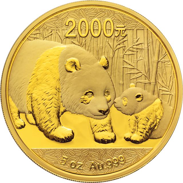 2011年5盎司金猫一枚,原盒,带证书