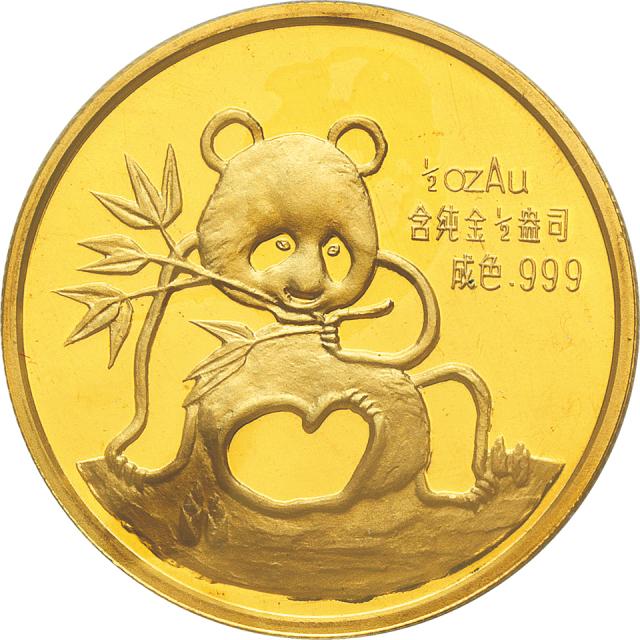 1991年慕尼黑1/2盎司金章一枚,原盒证书