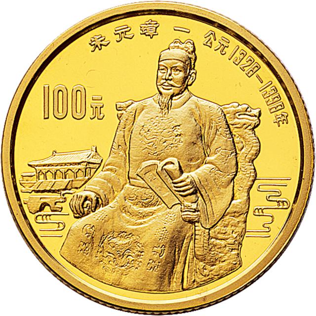 1990年1/3盎司历史人物朱元璋金币一枚,原盒,原证
