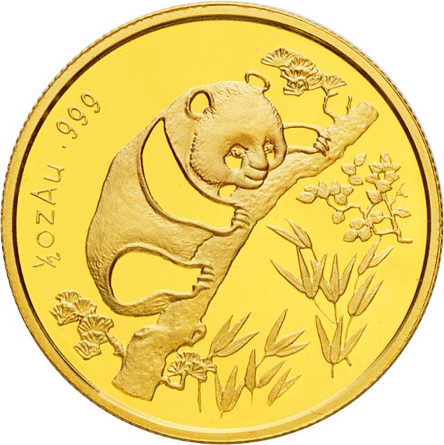 1995年慕尼黑1/2盎司金章一枚,原盒,中外版证书各一张