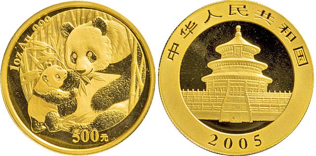 2005年熊猫1盎司金币一枚,发行量15万枚。