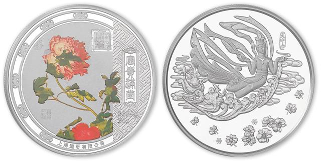 2013年2盎司富贵满堂彩色加厚特种银章,PCGS PR70,金盾。直径40mm,成色99.9%。上海造币厂造。