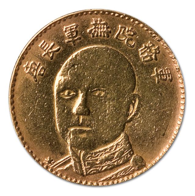 唐继尧拥护共和纪念金币当银币五元一枚,4.46克,极美品