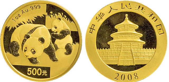 2008年熊猫1盎司金币一枚。7.7万枚。