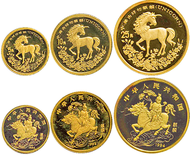 1994年1/20、1/10、1/4盎司麒鳞金币一组,发行量5100套。