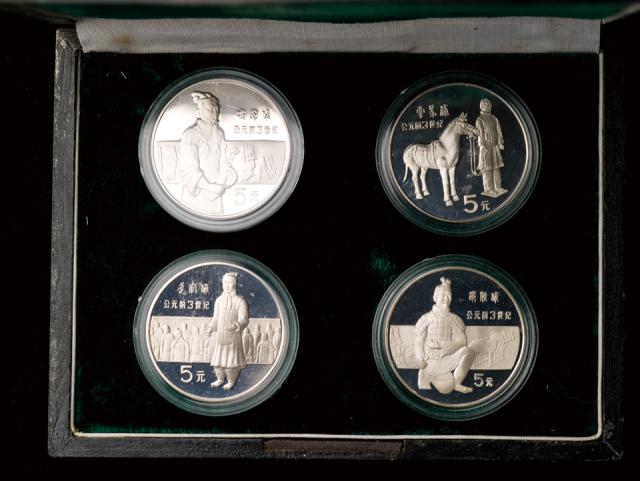 1984年中国历史人物银币一组4枚,带证书,完全未使用品