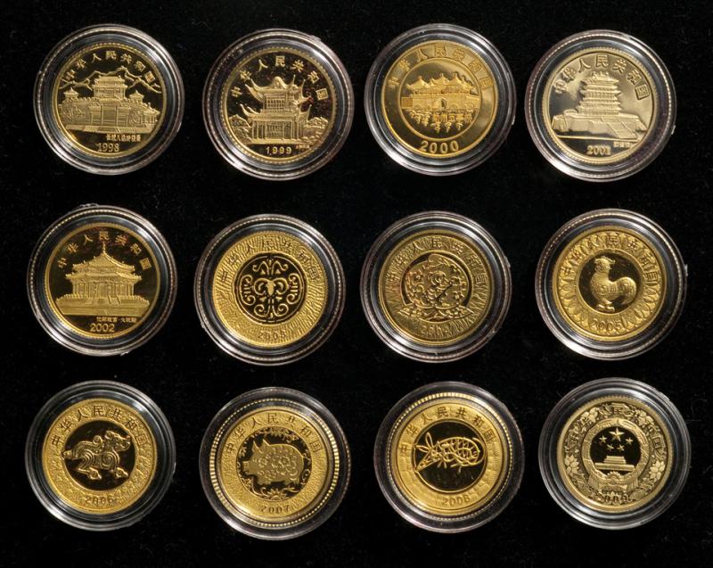 1998年~2009年12生肖1/10盎司彩色金币一组十二枚,均带原证书,
