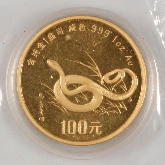 1989年中国生肖蛇1盎司金币一枚,完全未使用品