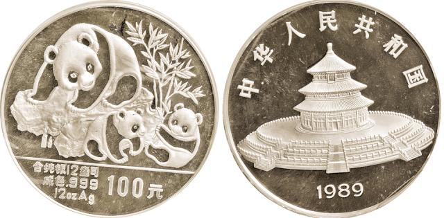 1989年熊猫12盎司银币1枚,发行量:5000枚,带证书。