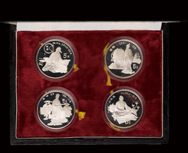 1986年中国历史人物银币一组4枚,带证书,完全未使用品