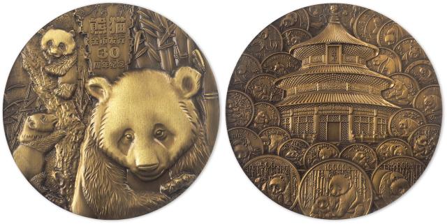 2012年中国熊猫金币发行30周年黄铜纪念章,带盒,币边有铸编号NO.H204,NGC MS67。直径90mm,发行量300枚。