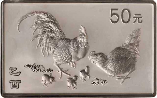 2005年乙酉(鸡)年生肖纪念银币5盎司 近未流通
