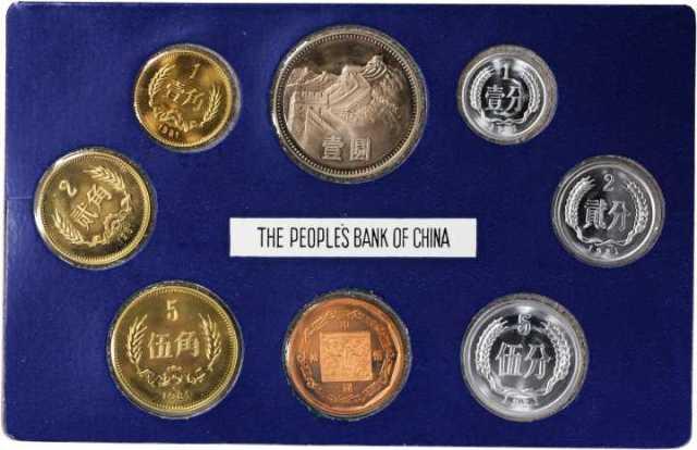 1981年精製套币。八枚。