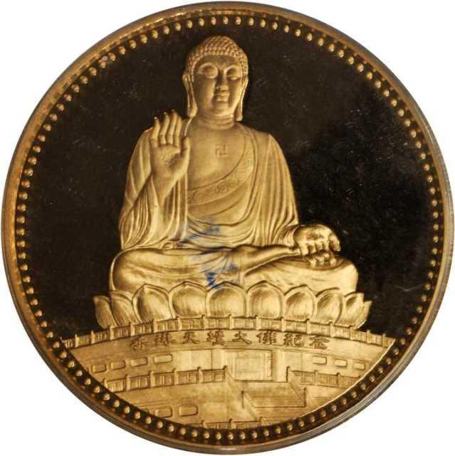 1990年天坛大佛纪念金章5盎司 近未流通