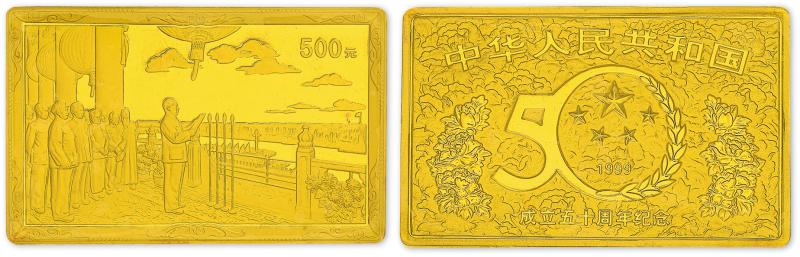 1999年5盎司中华人民共和国成立50周年方形纪念金币,原盒装、附证书NO.769。面值500元,尺寸64mm*40mm,成色99.9%,发行量990枚。