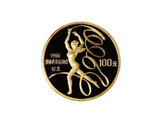 1995年中国人民银行发行第二十六届夏季奥林匹克运动会纪念金、银币二套