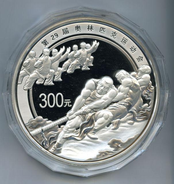 2008年29届北京奥运会纪念币300元 完未流通