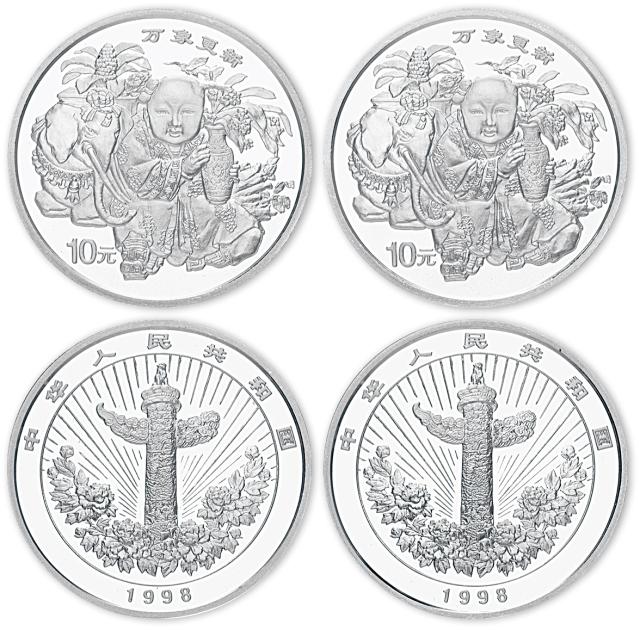 1998年1盎司万象更新特种银币二枚,带盒,附证书。均为面值10元,直径40mm,成色99.9%,发行量80000枚。沈阳造币厂造。