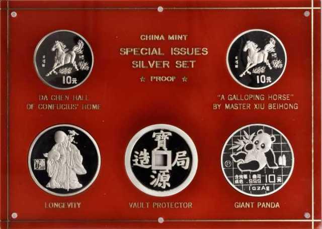 1987、1989及1990年精製套币。